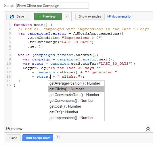 Google adwords scripts реклама для сайта скачать скрипт