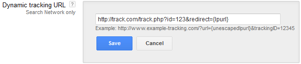 Old dynamic tracking URL campaign level setting
